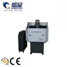 Jade And Jewelry Engraving Machine